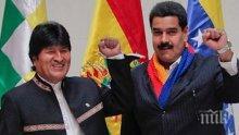 На срещата си с Николас Мадуро Ево Моралес е изразил подкрепата си за Венецуела