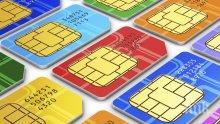 Краят на една епоха: SIM картите изчезват!