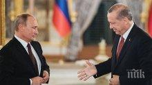 Владимир Путин и Реджеп Ердоган са обсъдили ситуацията около Катар