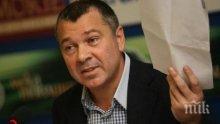 """Митко Събев: Проектът """"Лудогорец"""" можеше да е в Бургас - """"Лазур"""" е на """"Петрол Холдинг"""", който е в несъстоятелност"""