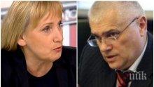 СТРАШЕН СКАНДАЛ! Вътрешният министър насмете Елена Йончева! Острият език на БСП го отнесе по телефона заради оградата по границата