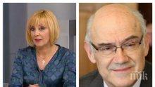 Мая Манолова: КЕВР работи в интерес на монополите, не на гражданите и държавата