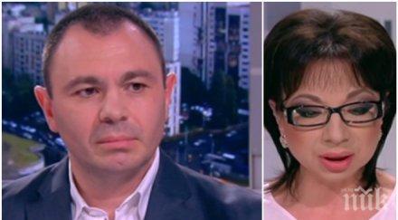 Светлозар Лазаров скочи на Цветанка Ризова: Къде сме спали, как сме спали в Москва със Сидеров - това са лични неща