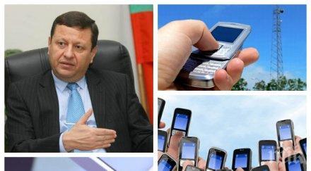 """ГОРЕЩА ТЕМА! Шефът на КРС с жесток удар по телекомите! Божков отсече: Не може в 21 век сигналът да е """"тука има - тука няма"""""""