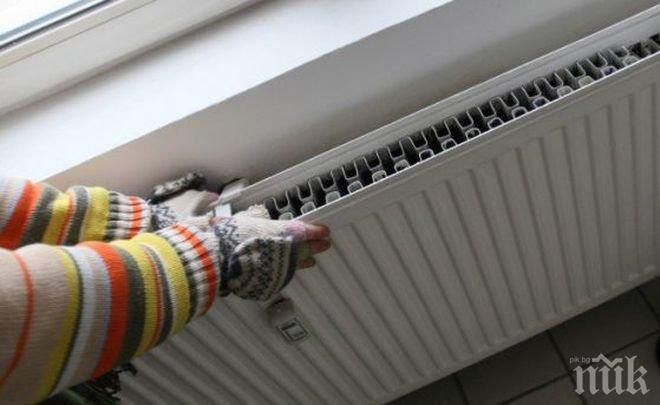 Променят наредбата за енергийни помощи за пенсионери и майки на деца с увреждания