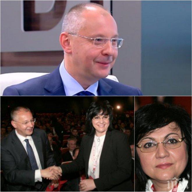 ЕКСКЛУЗИВНО! Станишев с горещо разкритие! Ето защо бившият премиер е уволнил другарката си по партийна линия Корнелия Нинова