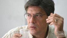 Политолог: Мълчанието на президента Радев по проблема с КТБ е дефицит в позицията му