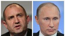 Руските сайтове гърмят: Президентът Радев ще покани Путин