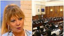 ИСКРЕНО И ЛИЧНО: Нона Йотова призна: Крум Зарков ме предложи за депутат, Богомил няма нищо общо