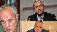 ПРОБЛЯСЪК: Андрей Райчев разкри какво може да скара президента Радев и премиера Борисов