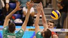 Драматично! Волейболните национали със загуба от Канада в Световната лига