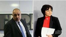 ИЗВЪНРЕДНО: Корнелия Нинова захапа Борисов: Ако Ви мине през ума да теглите нов заем, мирише на нови избори