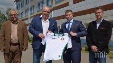 Министър Красен Кралев и колегата му от Беларус обсъдиха борбата с допинга (СНИМКИ)