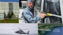 """ИЗВЪНРЕДНО И ПЪРВО В ПИК! Нова версия за трагедията с военни в Черно море! Хеликоптерът закачил мачтата на фрегатата """"Дръзки"""" и полетял към водата"""