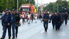 Драконови мерки! СДВР с яка охрана на София Прайд, патрулките ще се движат с шествието