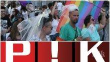 НАГЛОСТ! Скандалното шествие на гейовете забрани достъпа на ПИК TV (ОБНОВЕНА)