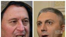 Мустафа Карадайъ изхвърли кмета на с. Хитрино заради лоши резултати на изборите