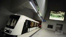 Борисов и Фандъкова инспектират третия лъч на метрото в столицата