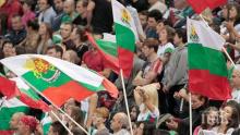 """Волейболът превзема Варна - """"лъвовете"""" в атака"""
