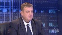 Каракачанов: Ще има разследване за падналия хеликоптер и резултатите ще бъдат публично оповестени