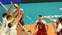 НЕВЕРОЯТЕН УСПЕХ! България удари световните шампиони във Варна