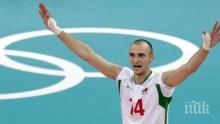 Официално! Един от най-класните български спортисти подписа с турски гранд
