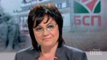 Корнелия Нинова към Цветанов: Зовете за национално съгласие. Но около какво?