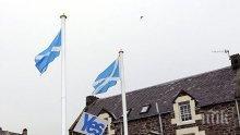 Революционно! Шотландската епископална църква разреши еднополовите бракове