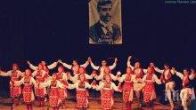 """Фолклорните състави """"Българе"""" и """"Гоце Делчев"""" скочиха на """"София прайд"""""""