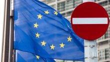 "Брюксел поема преговорите с ""Газпром"" за ""Северен поток-2"""