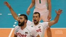 България на 6-о място във общото класиране на Световната лига