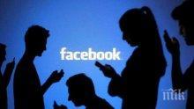 ВНИМАВАЙТЕ! Осъдиха на 35 години затвор тайландец заради пост във Фейсбук