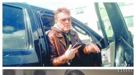 пик ретро жената миро стана шофьор папарашки снимки