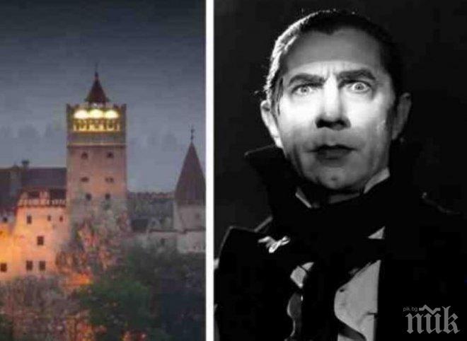 Затвориха замъка на Дракула заради... мечки