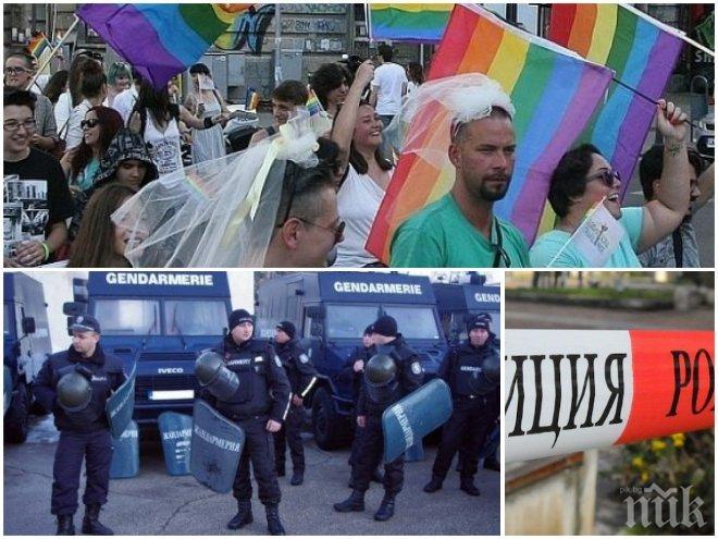 НАПРЕЖЕНИЕТО РАСТЕ! София е под блокада заради гей парада (СНИМКИ)
