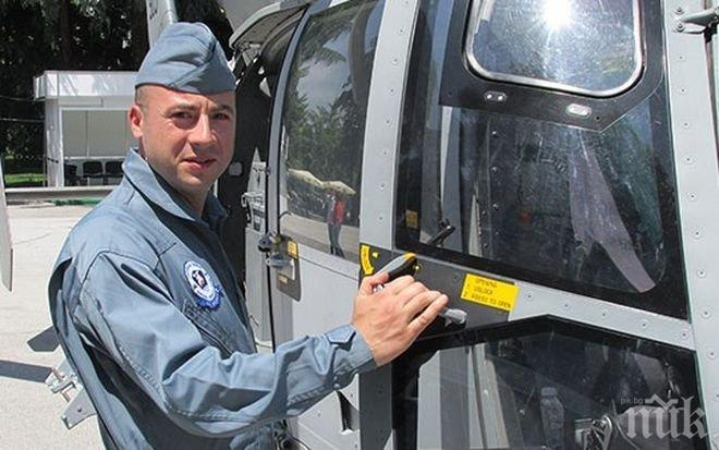 Колеги скърбят за загиналия командир Георги Анастасов: Пилотите не умират, те остават завинаги в небесната ескадрила (СНИМКА)