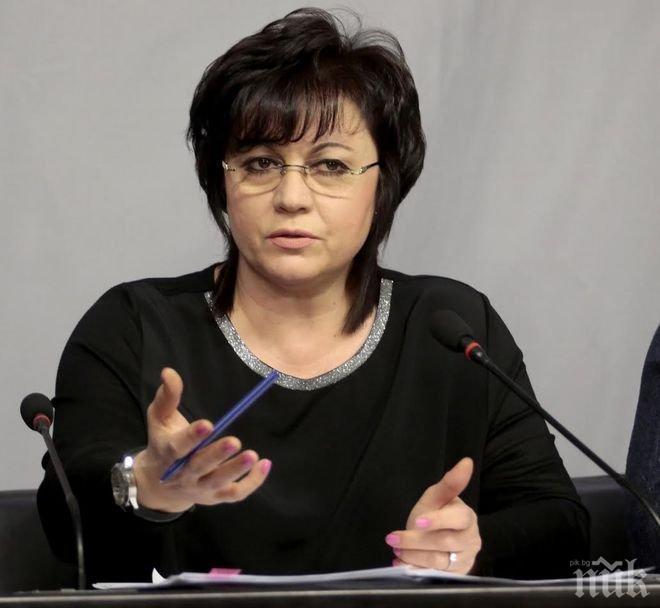 СТРОГОСТ! БСП забрани на депутатите си да ползват парламента за лични облаги