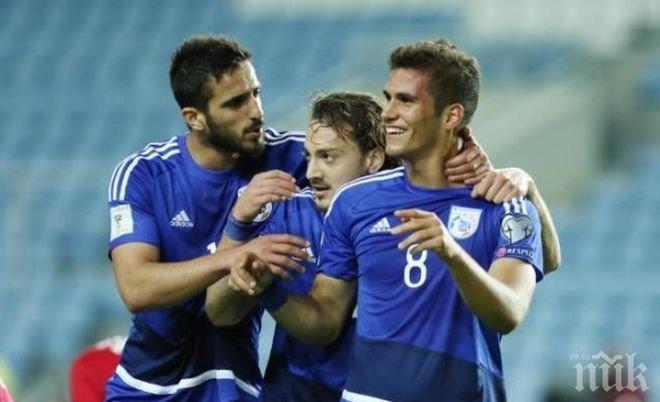 Кипър едва би футболното джудже Гибралтар