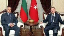 Турция се разграничи от посланика си у нас Сюлейман Гьокче