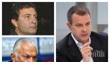 РАЗКРИТИЕ НА ПИК! Емил Кошлуков щурмува шефския пост в БНТ - имал гръб сред управляващите и мастит медиен бос