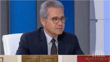 БОМБА В ЕФИР! Йордан Цонев разкри неизвестни подробности за фалита на КТБ! Депутатът от ДПС сряза БСП: Отсъстваха за най-важното решение, бяха си на пленум
