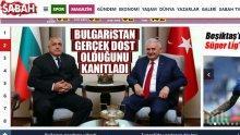 """ЕКСКЛУЗИВНО В ПИК! Борисов преобърна отношенията с Турция на 180 градуса! """"Сабах"""" гърми: България е истински приятел"""