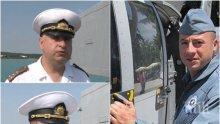 """ЕКСКЛУЗИВНО! Спасителите от фрегата """"Дръзки"""" проговориха за трагедията в Черно море"""