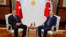 На официално посещение в Турция премиерът Бойко Борисов обсъди с турския си колега Бинали Йълдъръм и с президента Реджеп Ердоган ситуацията на Балканите и Европа (ОБЗОР)