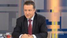 БОМБА В ЕФИР! Янаки Стоилов удари ГЕРБ със стенограмата за КТБ