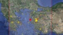 Земята продължава да се люлее! Втори трус, от 4,9 по Рихтер, удари в Егейско море