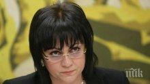 """Извънредна среща в БСП! Корнелия Нинова свиква """"червените"""" кметове"""