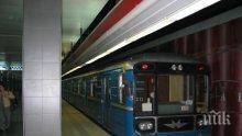 ИЗВЪНРЕДНО! Паника в метрото заради забравен багаж (СНИМКИ)