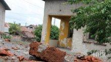 ИЗВЪНРЕДНО! Жена е загинала след силното земетресение на остров Лесбос