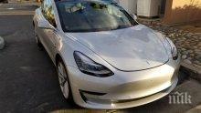 Тесла Модел 3 тръгва към своите първи собственици